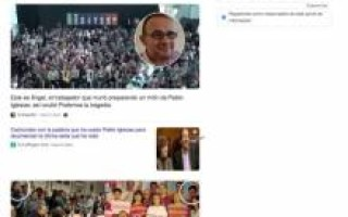 В результатах поиска Google появились крупные картинки