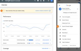 Google готовится к запуску Search Console Insights