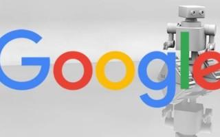Машинное обучение в работе поисковых систем