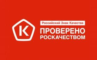 В Роскачестве предупредили об угрозе вредоносных блокировщиков рекламы
