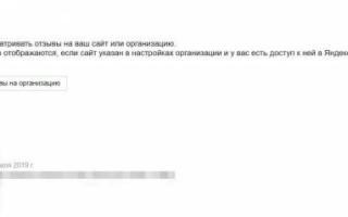 Яндекс обновил функциональность Вебмастера