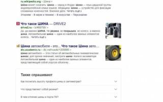 Яндекс тестирует новый блок в выдаче