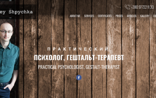 Сайт-визитка: практическое руководство и примеры