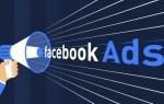 Facebook позволит пользователям скрывать рекламу с таргетингом на Custom Audience