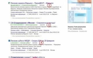 Как запустить контекстную рекламу в Яндекс.Директ без сайта