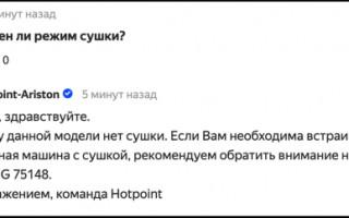 В Яндекс.Маркете появилась страница «Вопросы о товарах»