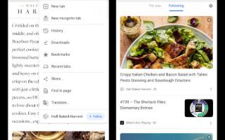 Google запускает эксперимент c RSS-подписками в мобильном Chrome
