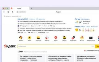 Яндекс обновил логотип впервые за 13 лет