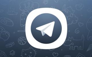 Продажи через Telegram превысили 1 млрд рублей