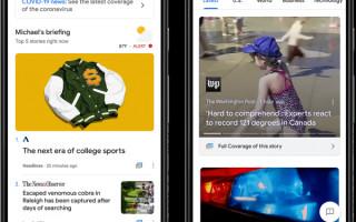 Google о видимости контента в Google News