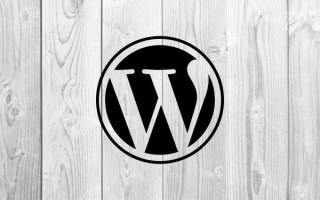 WordPress: новая версия 5.5.1 устранит ошибки в работе миллионов сайтов