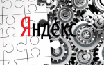 Поиск поддоменов в Яндексе с помощью документированных операторов