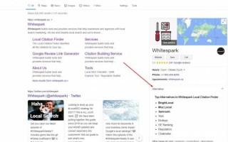 Google начал предлагать конкурентов в бизнес-профилях компаний