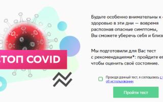 Технодайджест: умные дороги России и видеоконференция с ламой