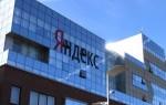 Яндекс подал заявки на 17 товарных знаков в банковской, инвестиционной и страховой сферах