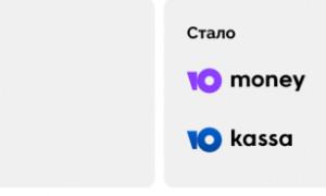 Вебмастерам необходимо заменить логотипы Яндекс.Деньги и Яндекс.Кассы