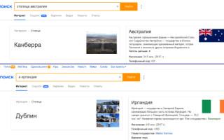 Поиск Mail.ru будет отвечать на запросы в форме диалога