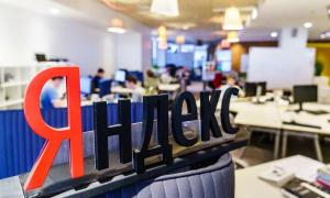 Яндекс может запустить кредитные продукты уже в 2022 году