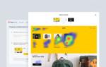 Проверка юзабилити от Яндекс.Взгляда