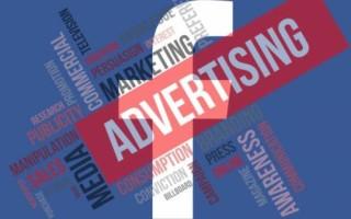Facebook запретил рекламу большего числа товаров в ответ на вспышку COVID-19