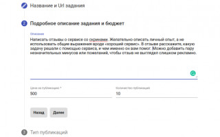 Сервис Linkpress: как заказать публикации и отзывы у надежных владельцев сайтов