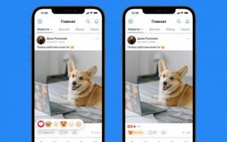 ВКонтакте добавил реакции к постам, как у Фейсбука