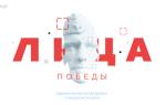 Почта Mail.ru, ВКонтакте и Одноклассники запустили проект «Лица Победы»