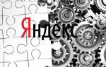Новая логика работы операторов языка запросов Яндекса. Документные операторы.
