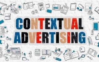 Новости контекстной рекламы за апрель 2019 года