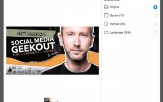 Instagram тестирует возможность публикаций с десктопа