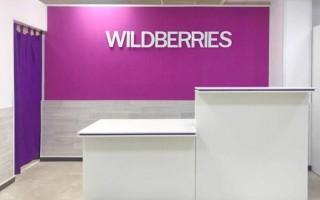 Wildberries запускает продажи в Европе