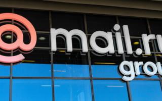 Mail.ru Group вошла в тройку самых прибыльных издателей приложений в Европе