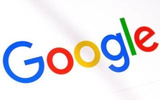 Книгоиздатели пожаловались в Еврокомиссию на Google