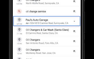 Google добавил новые форматы рекламы для локальных кампаний