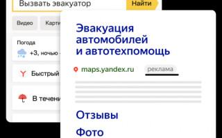 Яндекс представляет Рекламную подписку