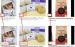 Google добавит иконки для товаров, рецептов и видео в поиск по картинкам