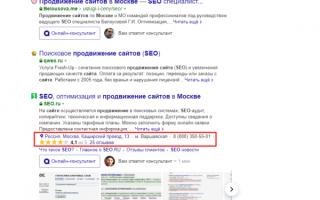 8 советов по продвижению сайта в Яндексе