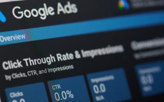 Готовимся к изменениям в работе типов соответствия в Google Ads