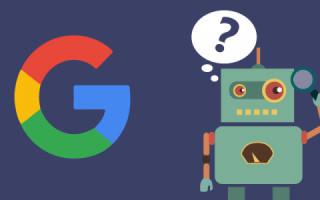 Можно ли указать Googlebot для сканирования сайта
