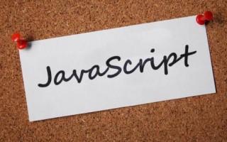 Google о том, стоит ли разбивать CSS и JS-файлы на более мелкие части