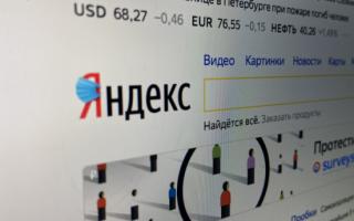 Аффилирование в Яндексе – мимикрия или амнистия?