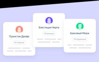Яндекс представил новый сервис для офлайн-бизнеса — Яндекс.Бизнес