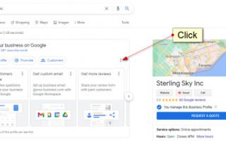 В Google My Business теперь можно скрывать номер телефона
