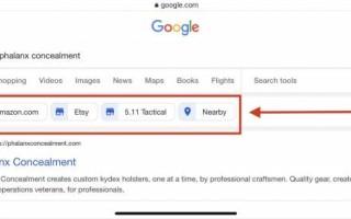 Google тестирует панель для уточнения поиска