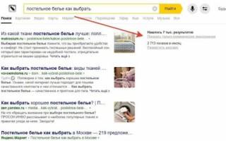 Яндекс позволит смотреть «только коммерческие предложения по запросу»