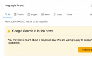 Google предложил решение в конфликте с Австралией