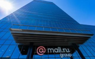 Mail.ru Group увеличила долю в образовательном сервисе Skillbox до 60%