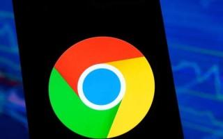Google Chrome перестанет отслеживать пользователей через сторонние cookies