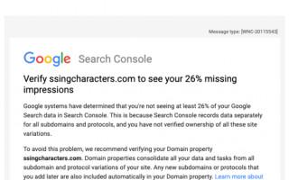 Search Console разослал оптимизаторам письма с ошибкой