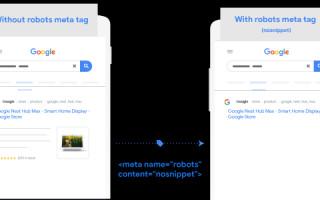 Google представил новые способы отображения товаров в выдаче для ритейлеров
